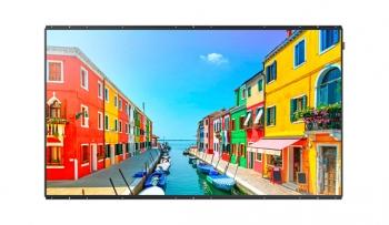 Samsung Display profesional pentru exterior OM75D-K