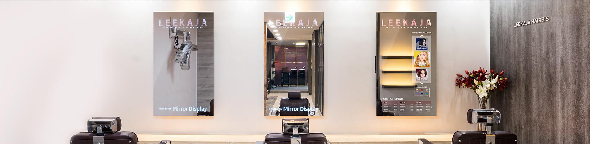 Amplasarea solutiei de mirror display intr-o zona comerciala